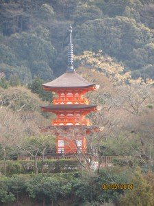 Japan Trip 069