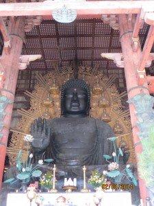 Japan Trip 102