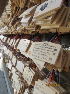 Japan trip 019