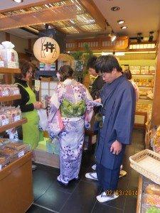 Japan trip 116