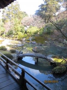 Japan Trip 006