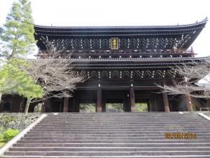 Japan Trip 032